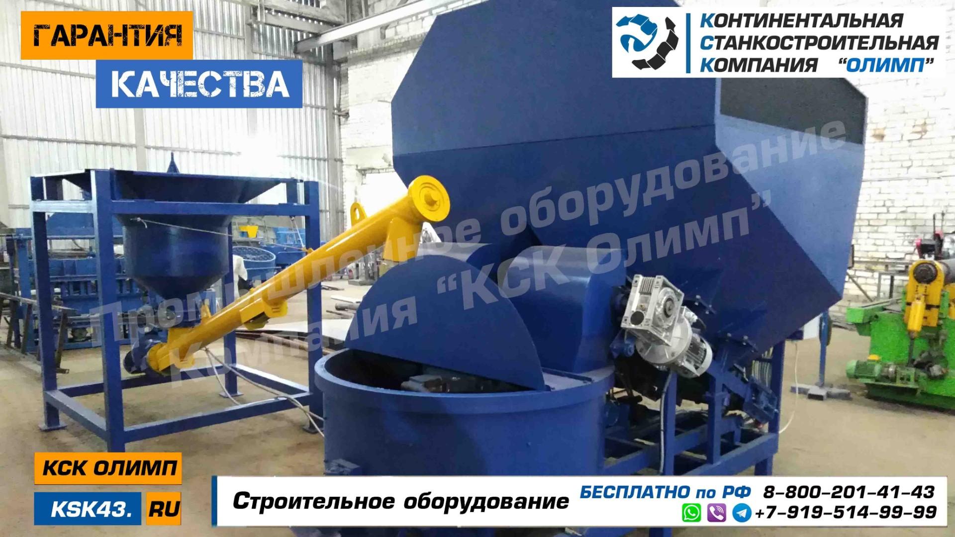 Олимп завод бетон купить бетон витебске с доставкой